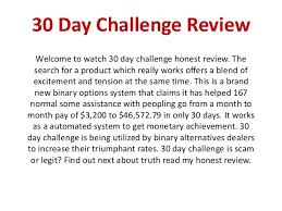 Challenge Is It 30 Days Challenge Review Is It Scam Binary Options