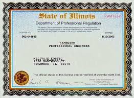 resume templates engineering modern marvels youtube dredges meaning the culture of the engineering profession