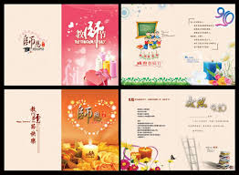s day thanksgiving greeting cards psd millions