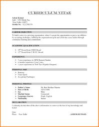 interesting cover letter resume for job application sample sample resume and free resume
