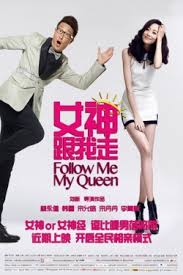 dramanice my queen follow me my queen at dramanice