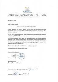 documents internship 2014