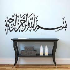 islamic home decor canada canada modern islamic home decor