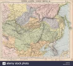Mongolian Empire Map Map Mongolia China Russia Stock Photos U0026 Map Mongolia China Russia