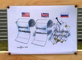Ukrainian Flag Emoji Reporting Undercover On Nationalism In Ukraine