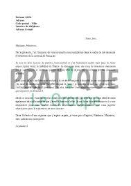 demande de naturalisation par mariage lettre de demande de nationalité française pratique fr
