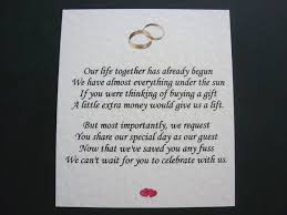 wedding gift money poem asking for wedding gifts money lading for