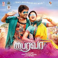 bairavaa 2017 movie mp3 songs download latest tamil movies