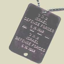 photo engraved dog tags personal engraved idf dog tag israel products