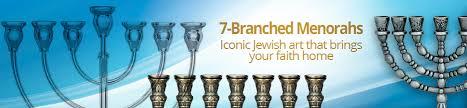 7 branch menorah for sale 7 branched menorahs for sale candelabra judaica web store