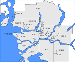 Map Of Western Canada by File Metro Vancouver Chinese Map Png Wikimedia Commons