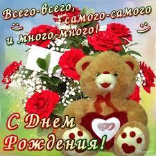 happy birthday on russian happy birthday cake quotes pictures meme