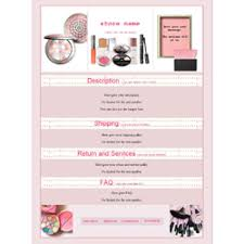 ebay listing template narrow style simple cosmetics