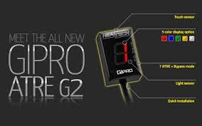 gipro atre g2 gear indicator by healtech electronics ltd