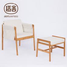 Cheap Armchairs Popular Modern Armchairs Buy Cheap Modern Armchairs Lots From