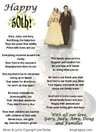 50th wedding anniversary poems 50th wedding anniversary poems 50th anniversary song lyri