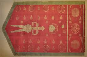 Byzantine Empire Flag Flags Of The Ottoman Empire Wikiwand