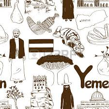 fun sketch collection of yemen icons countries alphabet royalty