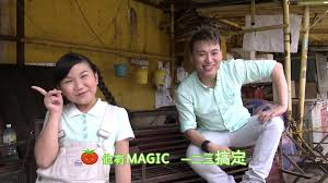 my recipe magic my recipe magic料理魔法师 ending song片尾曲 youtube