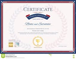 certificate of participation template in sport theme with gold t