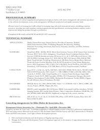 sle resume for accounts payable and receivable video poker letter another borrowed speech again no credit offered clerk