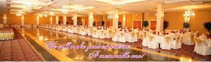 best wedding venues in nj cedar garden banquet hamilton 08619 nj best restaurant lounge