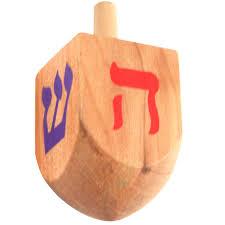 where to buy a dreidel large wooden dreidel 1 99 chanukah hanukkah