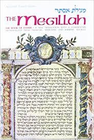 megillat esther online the megillah the book of esther the artscroll tanach series