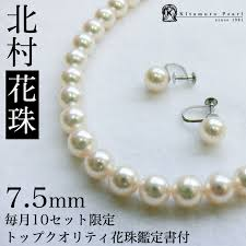 luxury pearl necklace images Shoes in kobe rakuten global market 2 necklace and earring set jpg