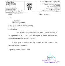 Alumni Meet Invitation Card Book Jnv Sheopur U0027s Alumni Meet And Counselling Session Tickets