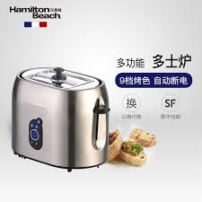 Automatic Toaster Usd 181 44 Han Mei Chi 22702 Cn Toaster Toasters Home 2 Pieces Of