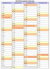 best academic calendar templates 2015 free download free