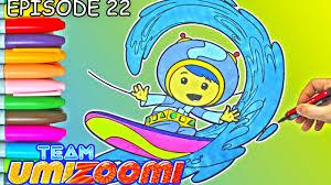 geo surfing team umizoomi coloring kids team umizoomi