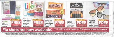 smart q pon clips rite aid hottest adn great deals
