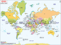 India World Map by Find Map Usa Here Maps Of United States Part 31