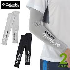 columbia montrail run the sun arm sleeve ii 紫外線を