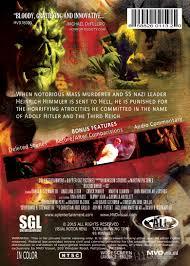 the horror film u201creichsfuhrer ss u201d gets a release date sgl