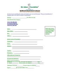 ngo membership application form template a good resume objective