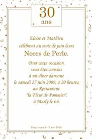 invitation anniversaire mariage carte d invitation anniversaire mariage