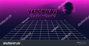 vaporwave futuristic background digital landscape cyber stock
