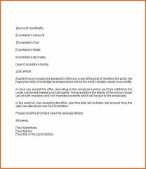 6 employment offer letter template budget template letter