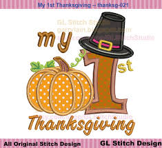 my 1st thanksgiving thanksgiving product thanksgiving price