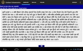sukhmani sahib path invitation cards gurbani hukamnama android apps on google play