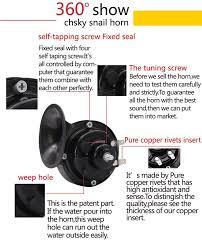 aliexpress com buy chsky patent loud car klaxon horn 12v car