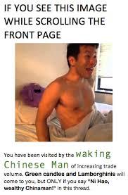 Chinese Man Meme - biz business finance
