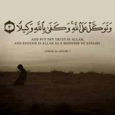 marriage quotes quran importance and benefits of tawakkul trust and reliance on allah