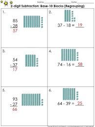 2 digit subtraction use base 10 blocks regrouping practice