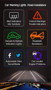 lexus dash lights car warning lights app