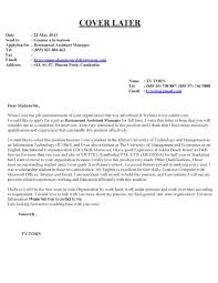 Layout Of A Resume Cover Letter 100 Resume And Cover Letter Layout Resume Examples Of