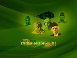 Best Pakistani Flags Wallpapers Pakistan Wallpaper